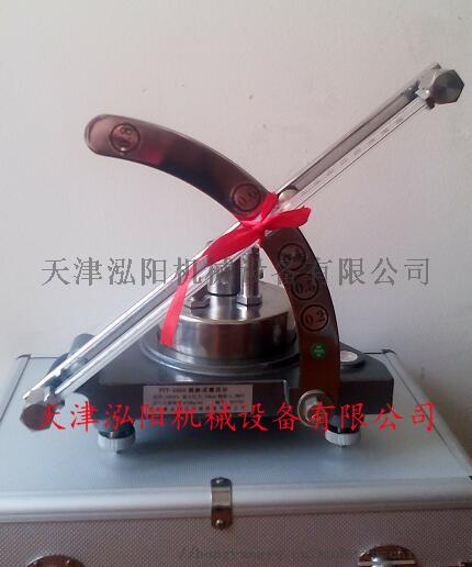YY-08轻便式倾斜压差计用途 单管斜型测压表792414015