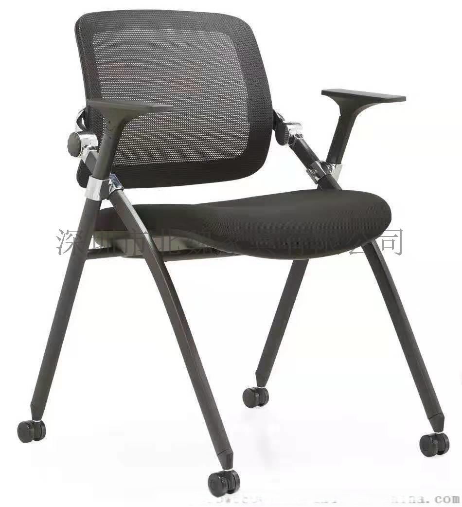 培训班折叠桌椅-员工折叠培训桌椅-可移动培训桌椅123205825