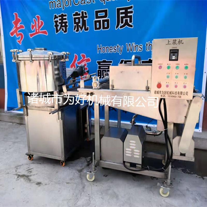 转盘式土豆条裹粉粘粉机器均可定做112607762