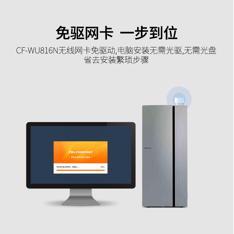 CF-WU816N_06.jpg