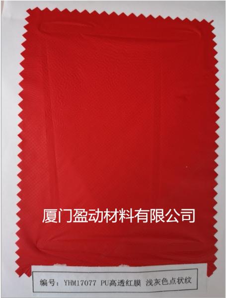 泉州 装饰膜  PU膜 服装无缝口袋专用装饰膜100681185