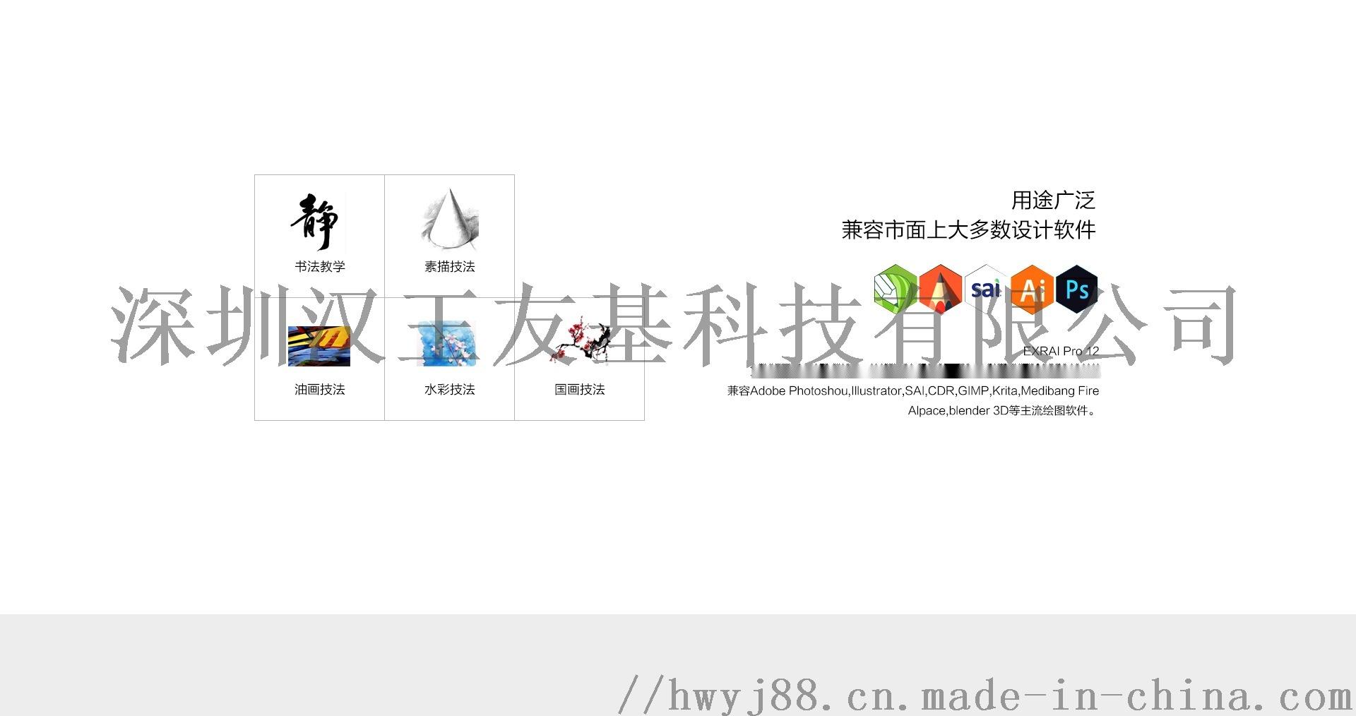EXPRO12_04.jpg