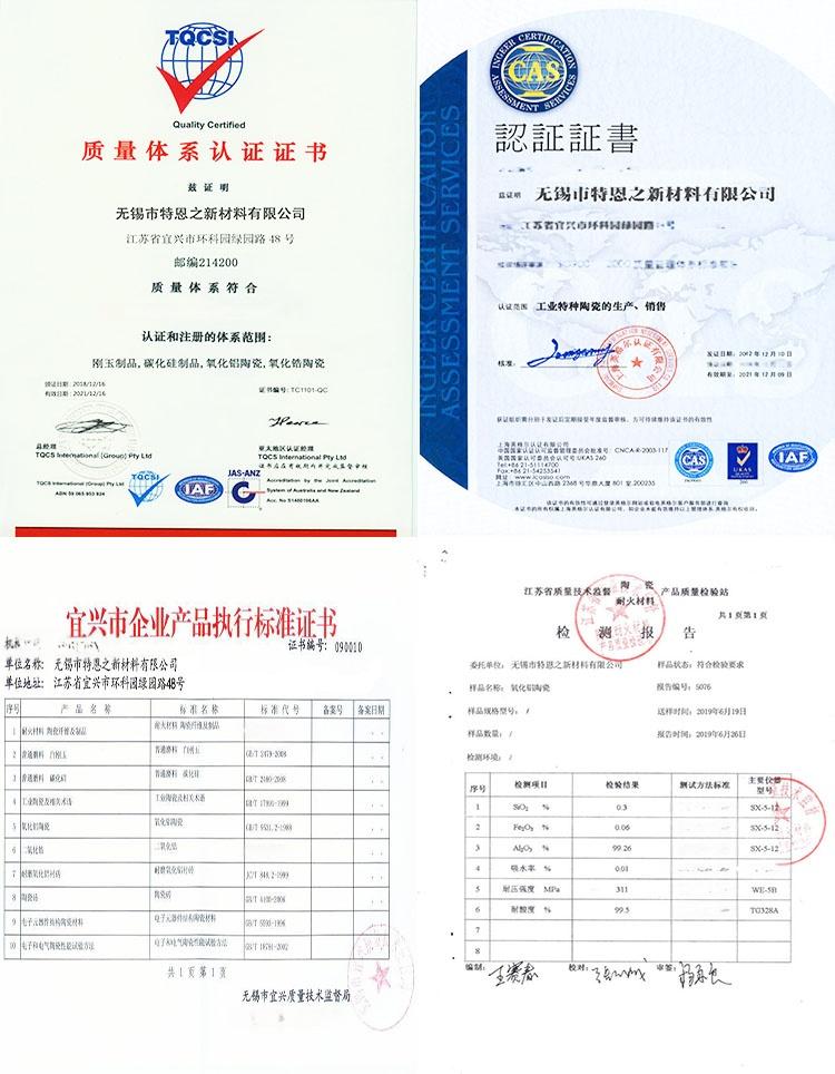 特恩之经营资质证书-003.jpg