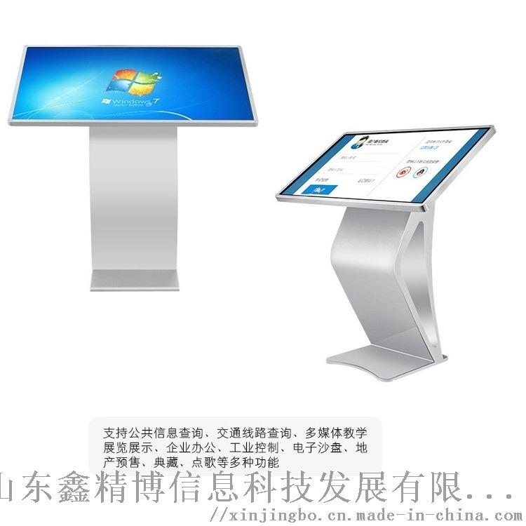 山东立式广告机厂家直销 壁挂液晶广告机109243302