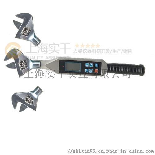 供應120-1500N.m帶套筒的數顯扭力扳手114402535