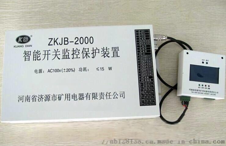 2 ZKJB-2000_副本.jpg