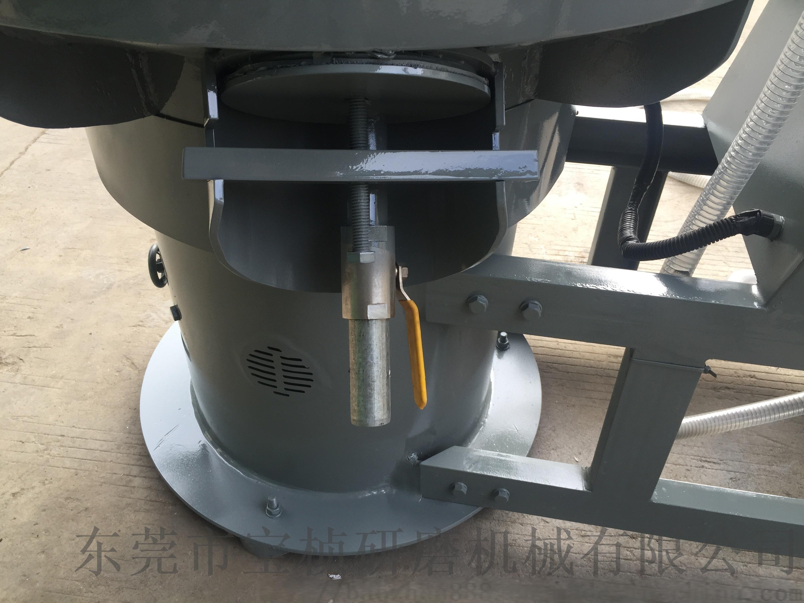 干式振动研磨机、振动式干式溜光机820831525