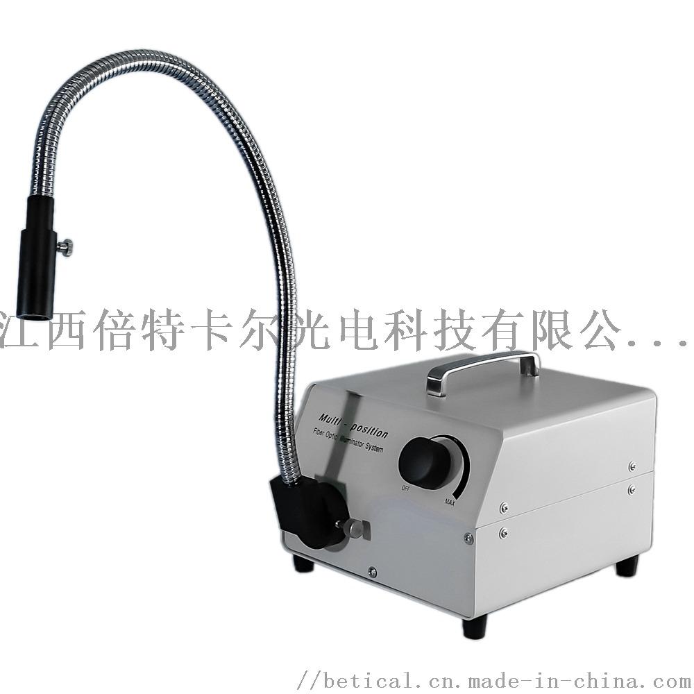 ULP-150X-D型单孔卤素冷光源892195625