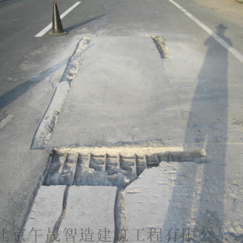 道路快速修补处理材料,北京午晟智造路面修补料878349225