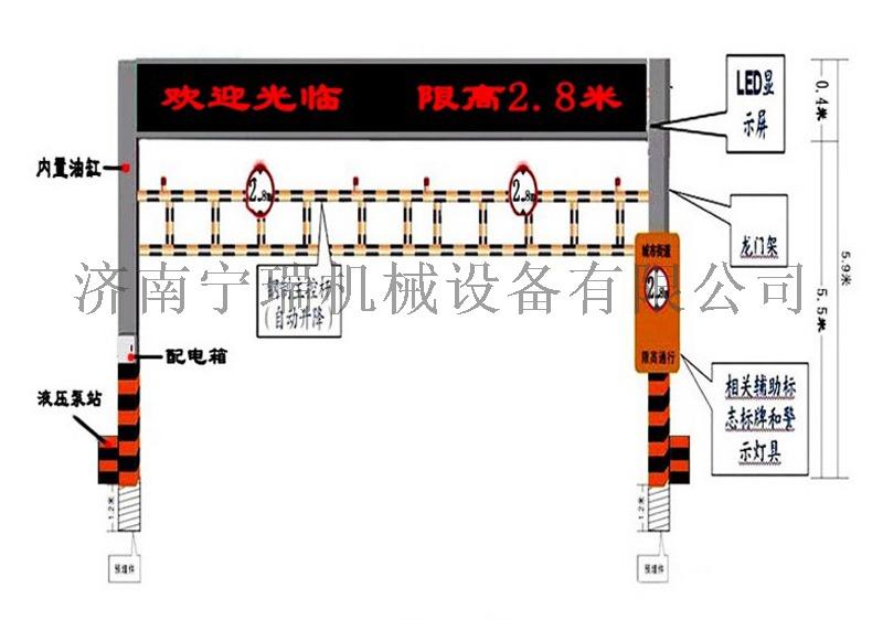 电动限高杆 道路交通用限高架 固定式升降限高杆118574532