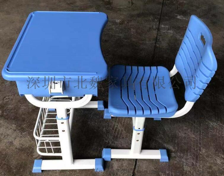 abs单人小学生塑料升降课桌椅厂家96077455