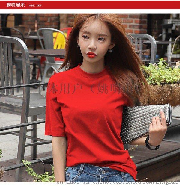 時尚女裝流行服裝韓版女裝批發男裝T恤服裝批發769491465