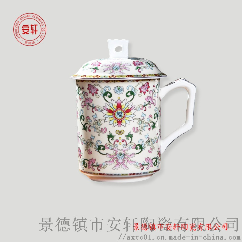 陶瓷茶杯生产厂家9.jpg