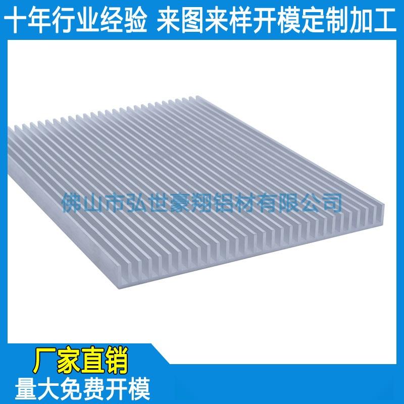 散热铝型材,电子散热器开模,灯饰铝制散热器厂家67415912
