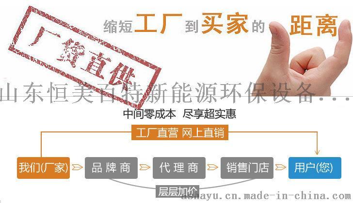 贺州专业木屑颗粒机 秸秆颗粒机厂家 大品牌 优惠多36975952