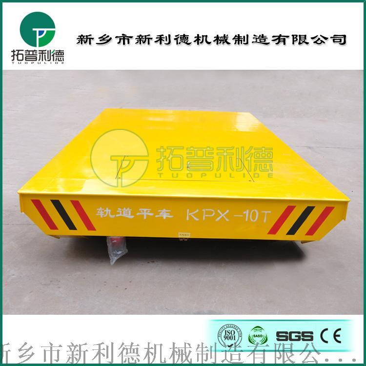 kpx-10t ld轮贵州鑫轩钢结构机械有限公司04