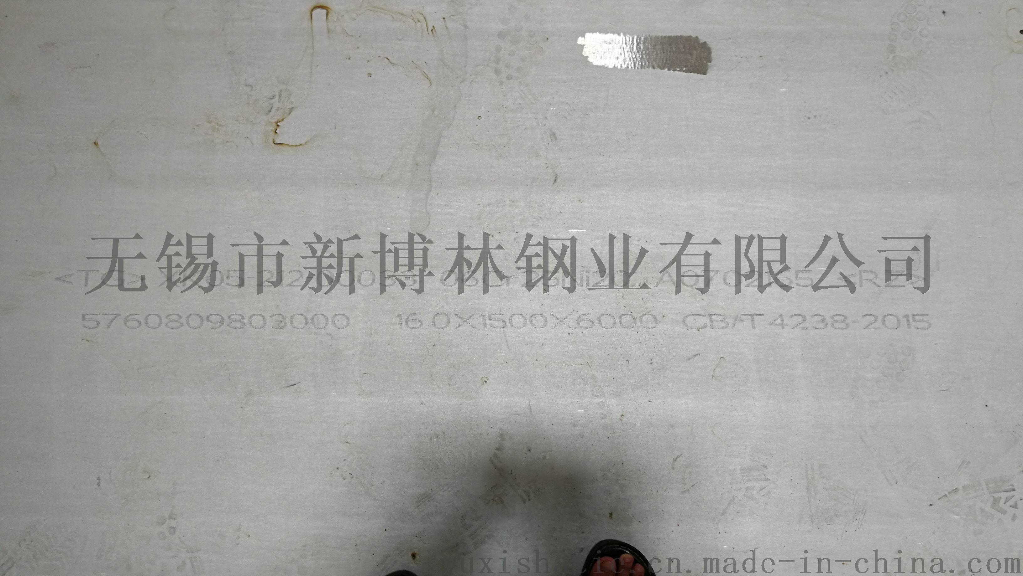 安徽310S不锈钢板734447322