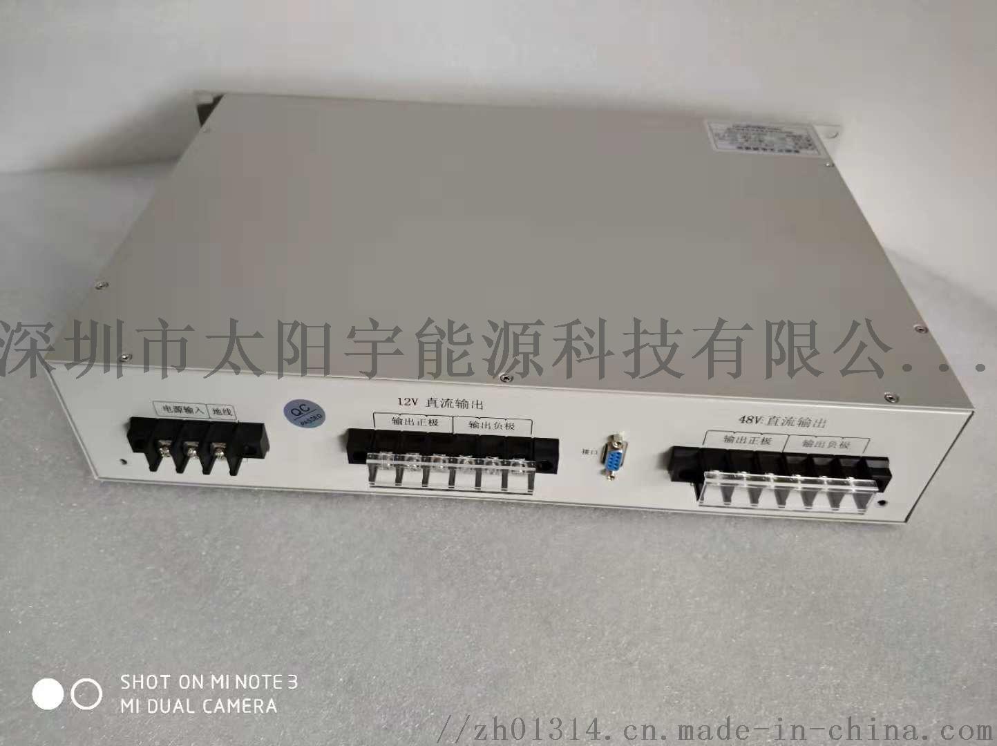 电力设备通信电源多功能两路输出48V/12V输出795919375