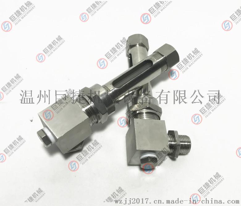 JX29W液位计巨捷 L型液位计不锈钢L型玻璃管液位计49356835