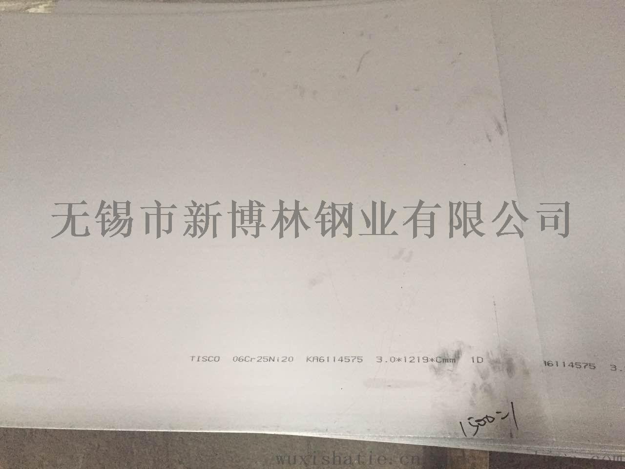 安徽310S不锈钢板734447312