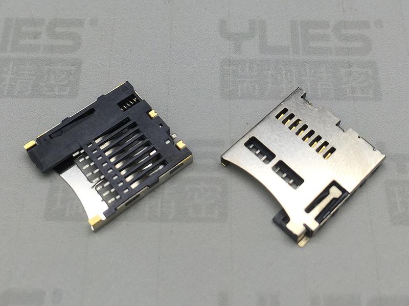 520-TF卡座贴片 带检测PIN PUSH.jpg
