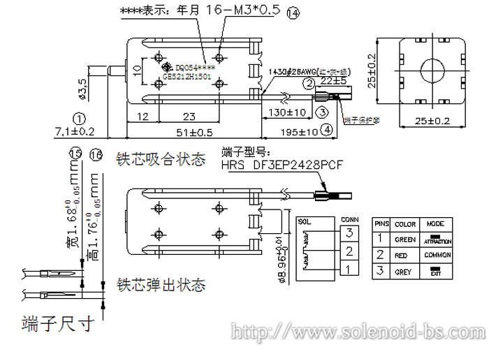 BS-0951N-19图纸