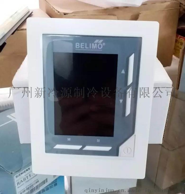 博力計謀液晶溫控器CFU-D222 中央空調液晶溫控器博力謀CFU-D222#3 (2)
