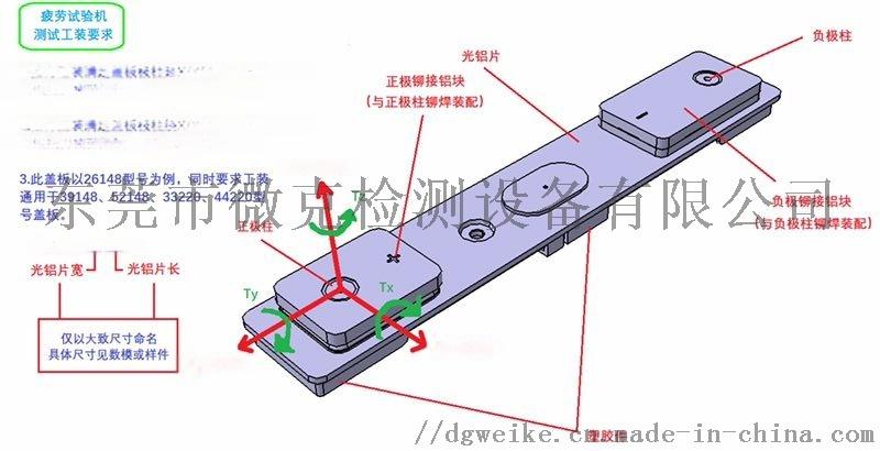 电芯极柱压力寿命试验机796904042