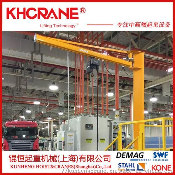 悬臂起重机电动旋转 2吨单臂吊独臂吊 BZD型866377975