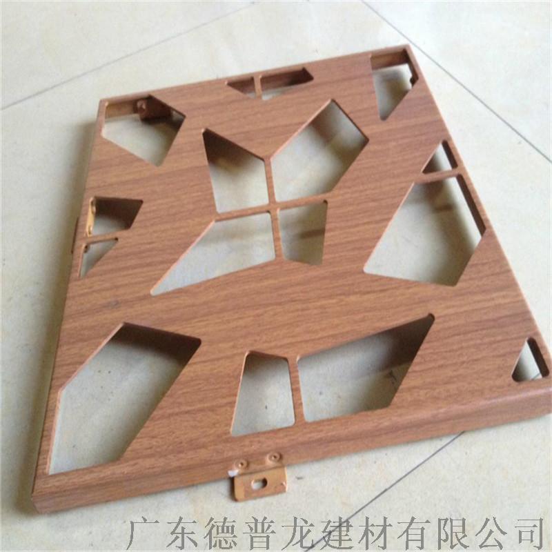 商场烤漆造型铝单板,招牌铝单板材料,铝单板来图加工913235985