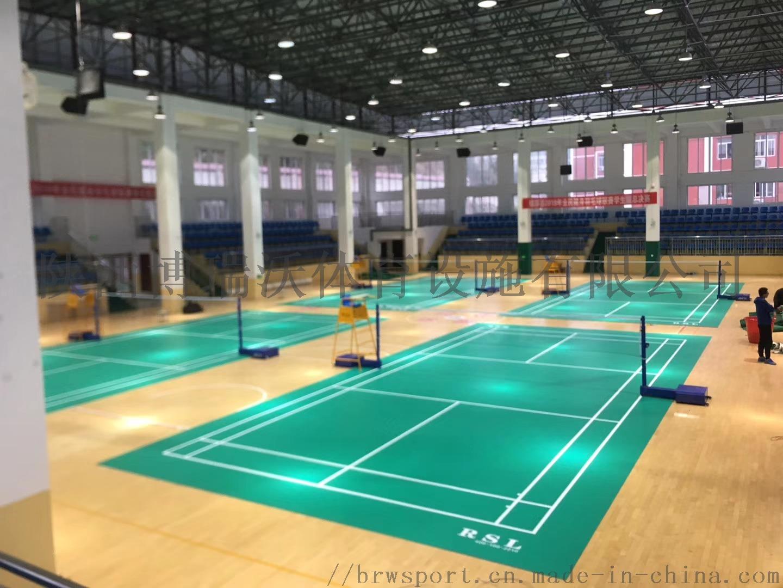 木地板羽毛球场,羽毛球场木地板材料单价119588332