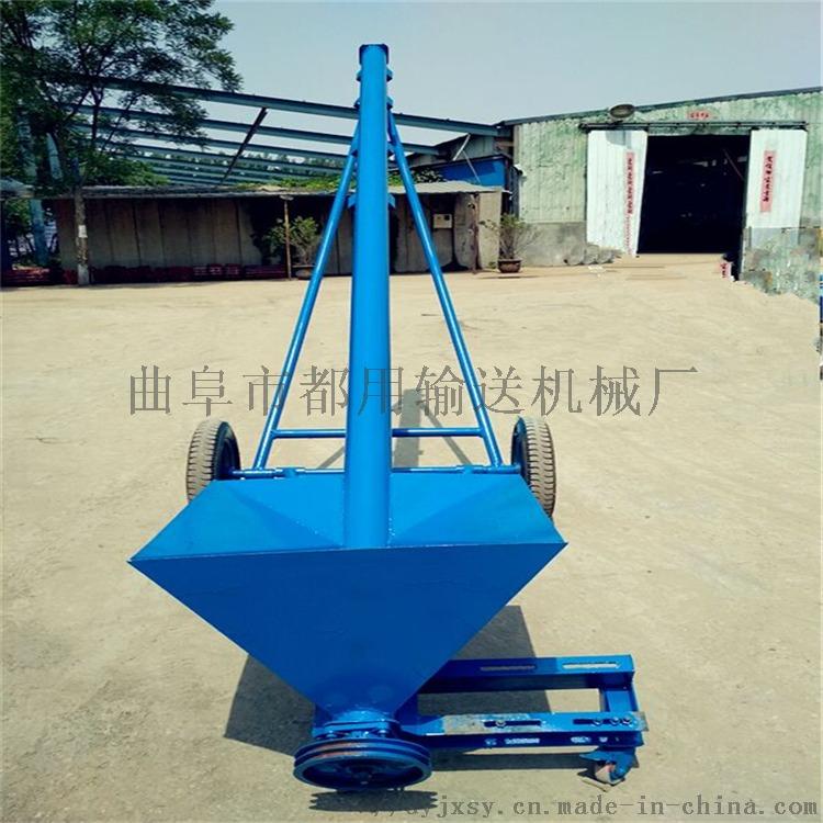 长春螺旋提升机 粉料颗粒圆管上料机LJ106335302