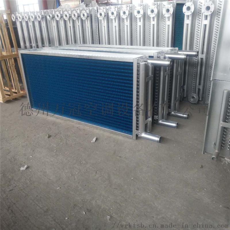空调表冷器    空调表冷器生产厂家114105002