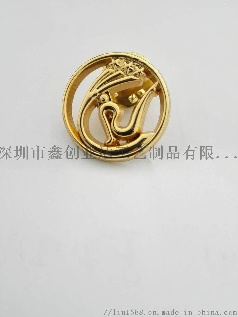 石家庄定制金属标牌纪念章徽章胸章logo订做设计131372025