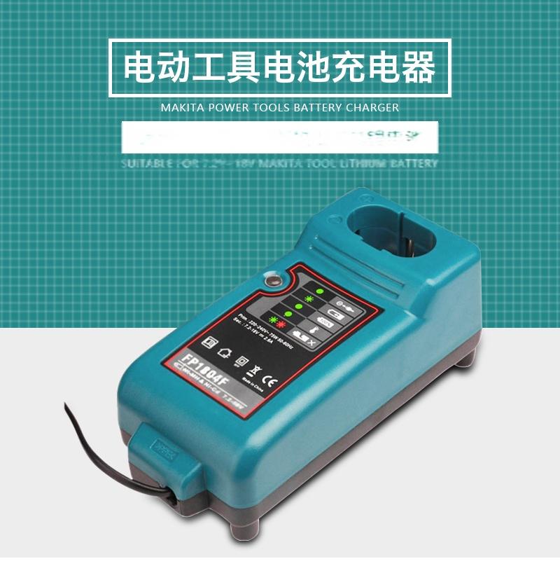 牧田充电器ET-ET-FP1804F-7_01.jpg