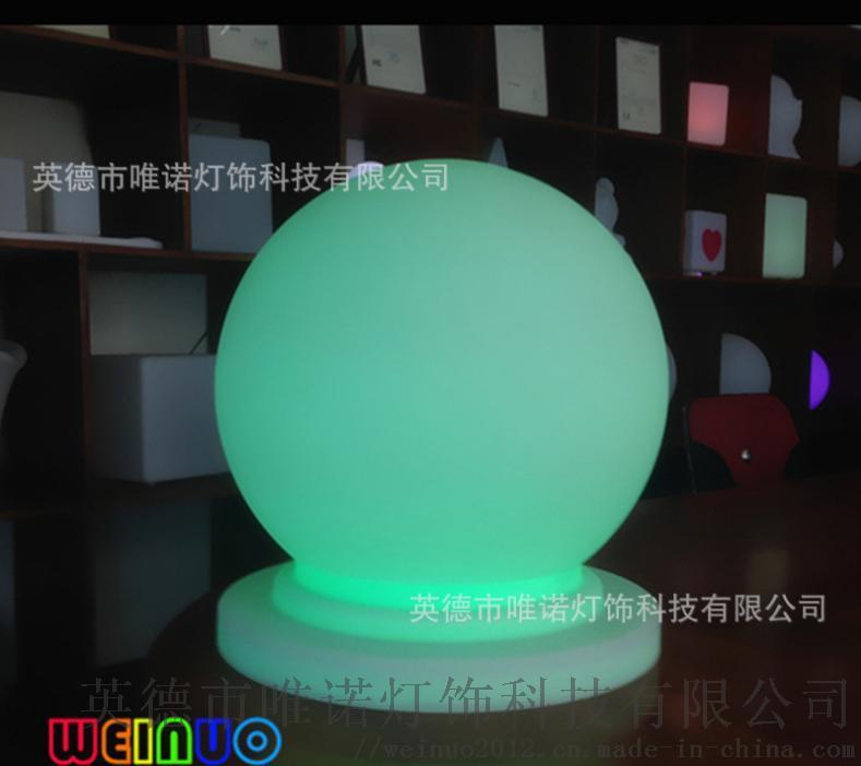滾塑加工直銷交通設施太陽能發光亮光圓球形防撞墩綠光.jpg