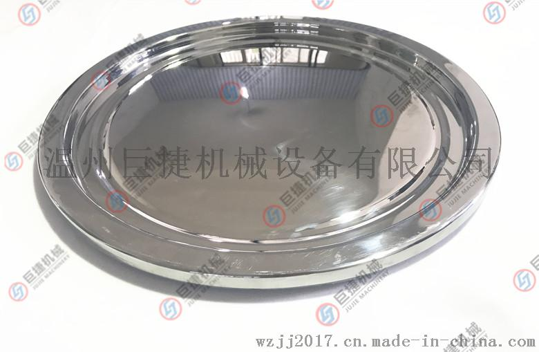 转运桶人孔盖 不锈钢卡箍人孔 卫生级人孔  不锈钢人孔752598705