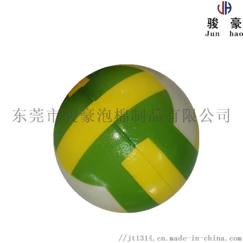 微信图片_2020051308110542.jpg
