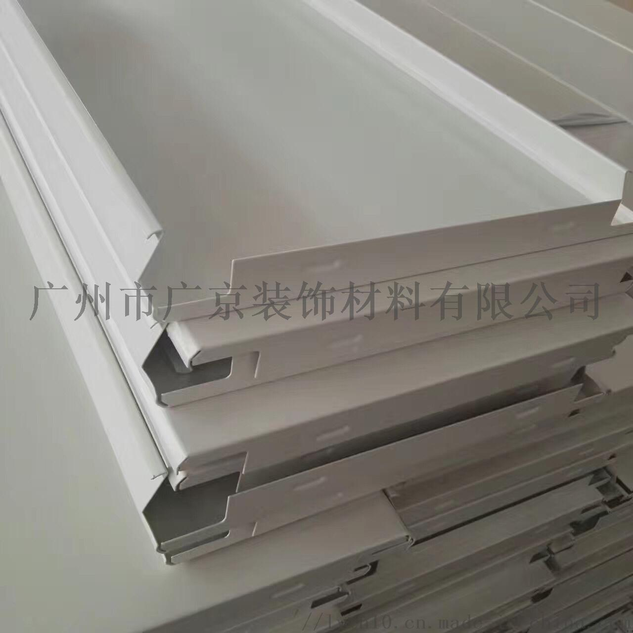 广州厂家供应加油站防风吊顶铝扣板147097695
