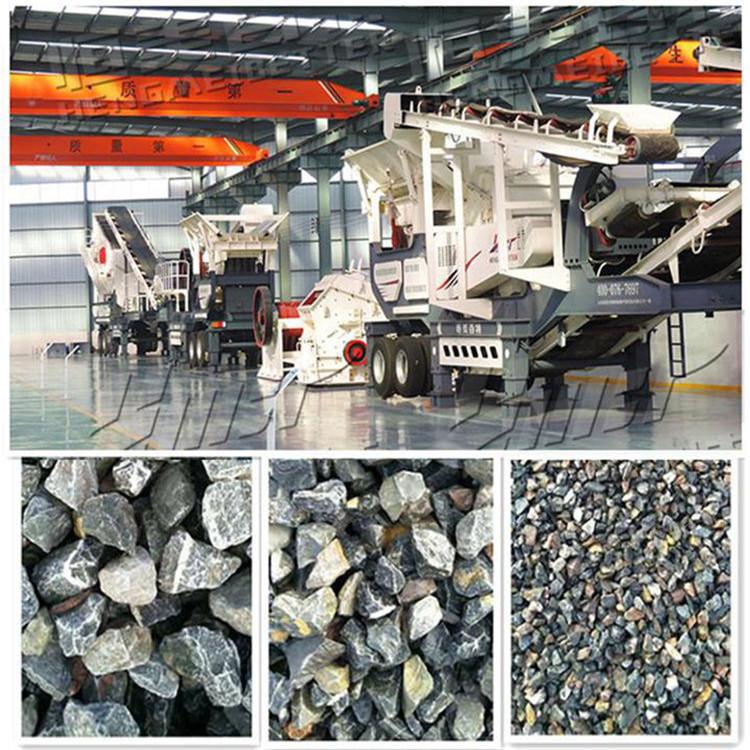 鵝卵石風化石粉碎機 紅磚石塊破碎機 大型移動碎石機835704702