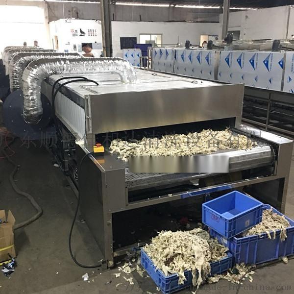 棉布脱水碎布烘干机 广东专业厂家定制碎布烘干机103638405