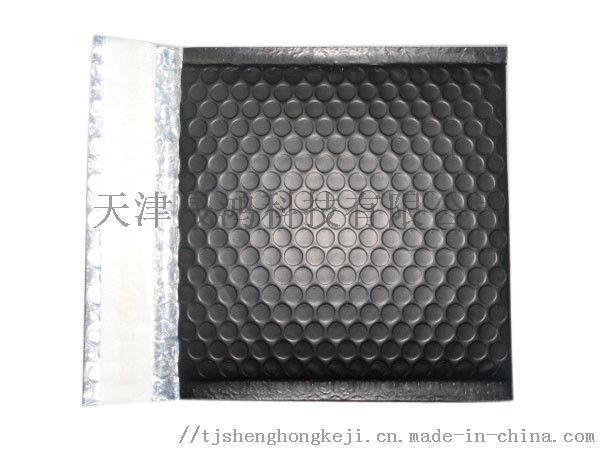 pl1217176-customized_beta_black_matt_gloss_metallic_bubble_mailer_envelopes.jpg