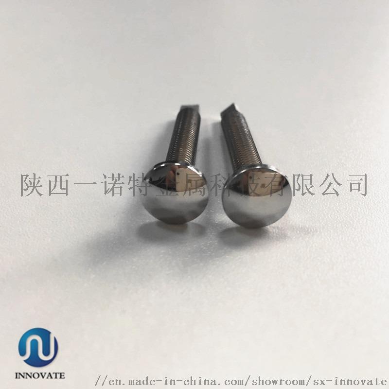 不鏽鋼電極哈C電極電極 寶雞電極816620395