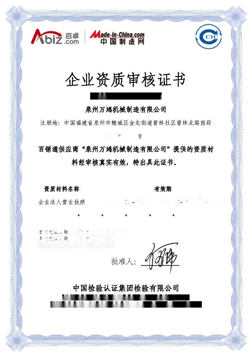 【熱熔膠機】廠家直銷新款PUR淋膠設備 包裝封口機124388565