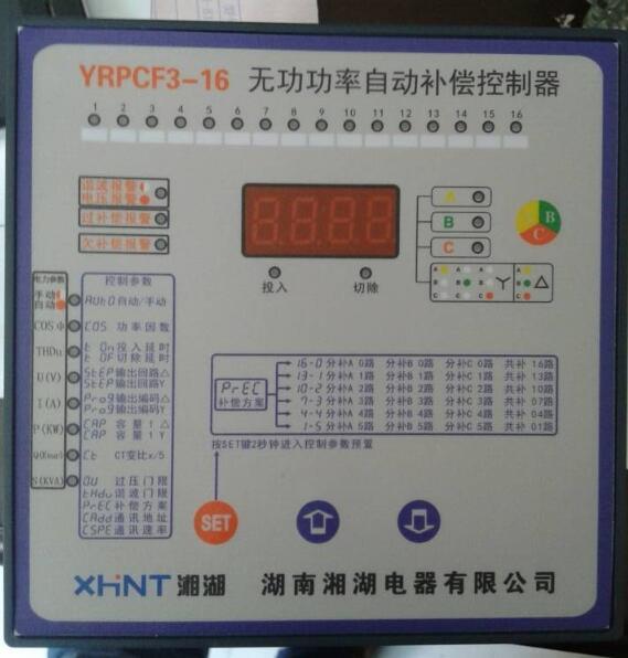 湘湖牌ZYR6-75软启动器好不好