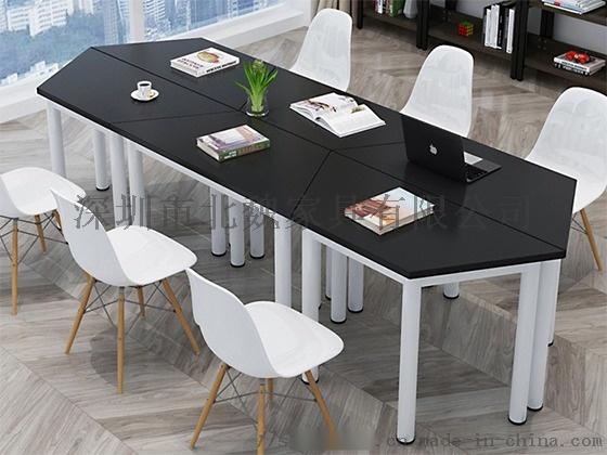 梯形洽谈    桌组合拼接简约现代培训桌876212885
