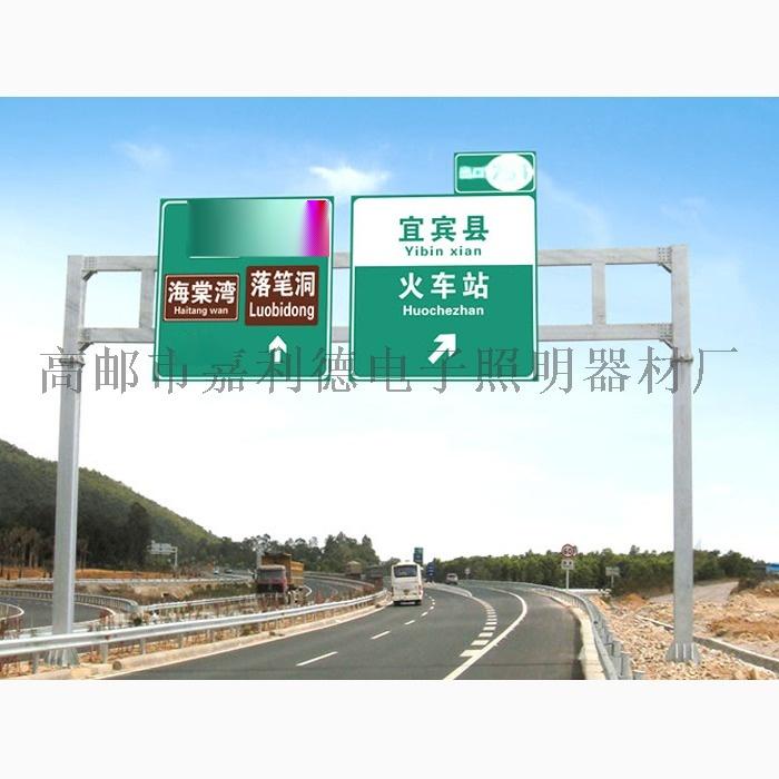 高速龍門架標誌杆3.jpg