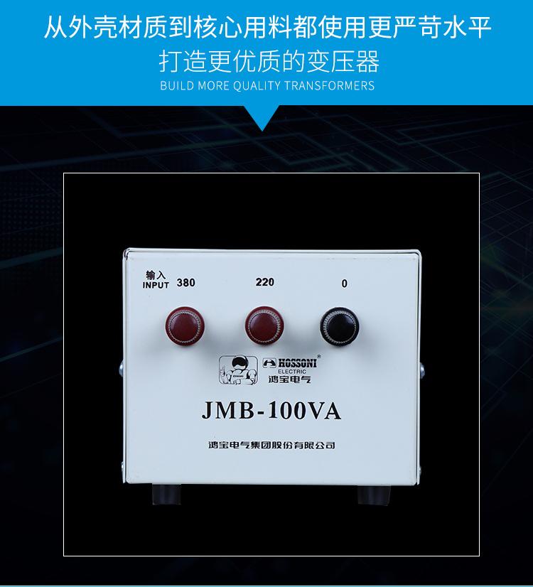 JMB1-J11.jpg