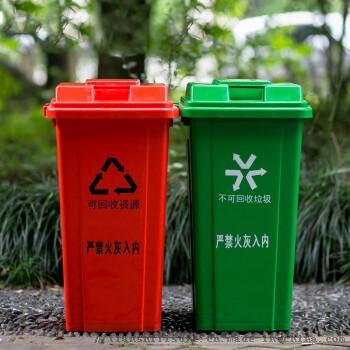 办公楼塑料垃圾桶双胞胎垃圾桶40L垃圾桶860226902