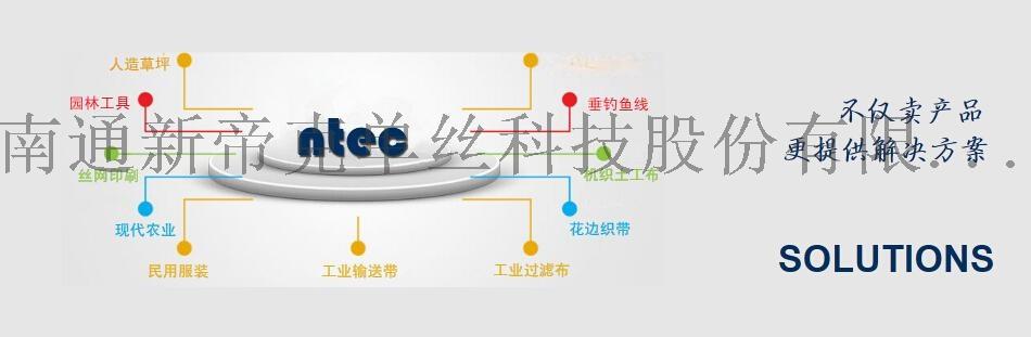 產品流程圖.jpg